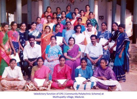 Muthupatty village, Madurai -captioned