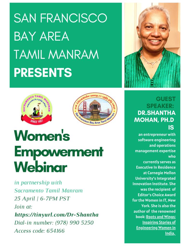 BATM Women Empowerment